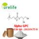 AlphaGrain™- GPC