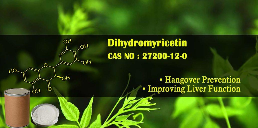 Dihydromyricetin DHM