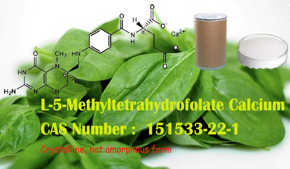 L-5-Methyltetrahydrofolate Calcium