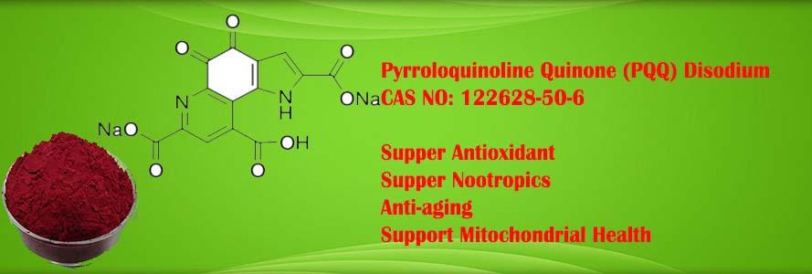 Pyrroloquinoline quinone (PQQ) disodium