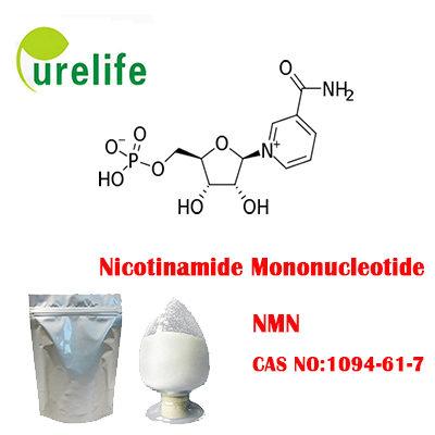 Nicotinamide mononucleotide NMN