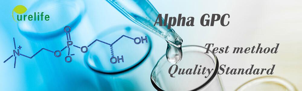 alpha GPC test method in KPC